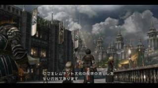 Last Remnant(J) HD Elysion(エリュシオン)