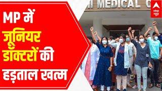 MP Junior Doctors' strike ends after acceptance of stipend-hike demand