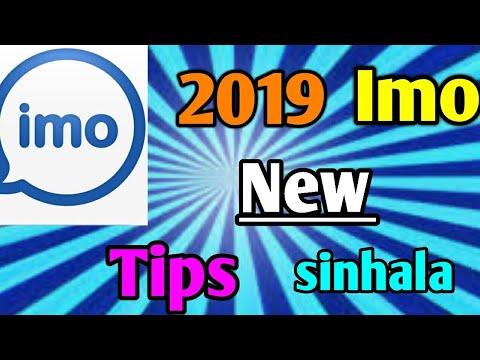 2019 imo tips sinhala / Harindu tech show