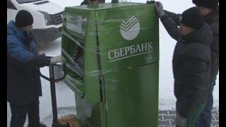Взломали отделение банка, чтобы украсть банкомат.MestoproTV