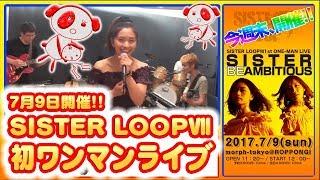 【安枝瞳】ヒトミシリHeadrock#021(Live配信)【Radio】 安枝瞳 検索動画 21