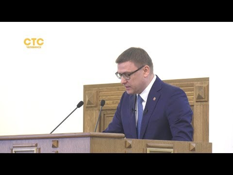 Алексей Текслер определил задачи Челябинской области