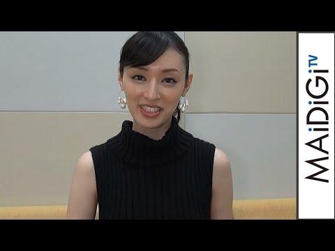 【独占】栗山千明「サントリー1万人の第九」で原詩を朗読「緊張した!」 Chiaki Kuriyama  event