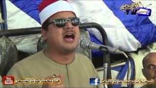 الشيخ ممدوح عامر رائعة سورة النجم من شفا بسيون غربية على قناة القيعى