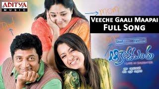 Veeche Gaali Maapai Full Song II Akashamantha Movie II Jagapathi Babu, Trisha