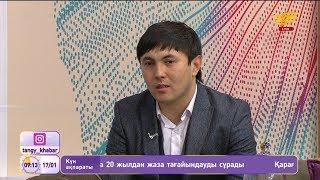 Әнші Руслан Мамытов сахнадан неге көрінбей кетті?