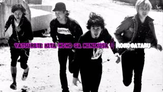ONE OK ROCK  - The Way Back   Japanese Ver.[Lyrics]