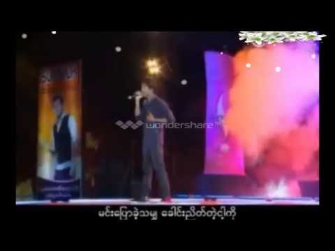 Myanmar New (Don't Go) - Ye Yint Aung Song 2013