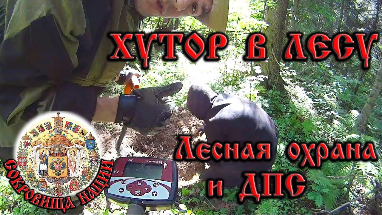Руза Рузский район - YouTube