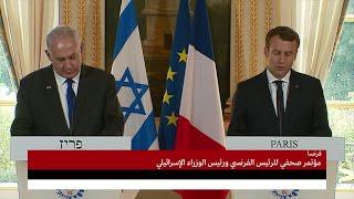 ماذا قال ماكرون أمام نتانياهو عن لبنان وحزب الله؟