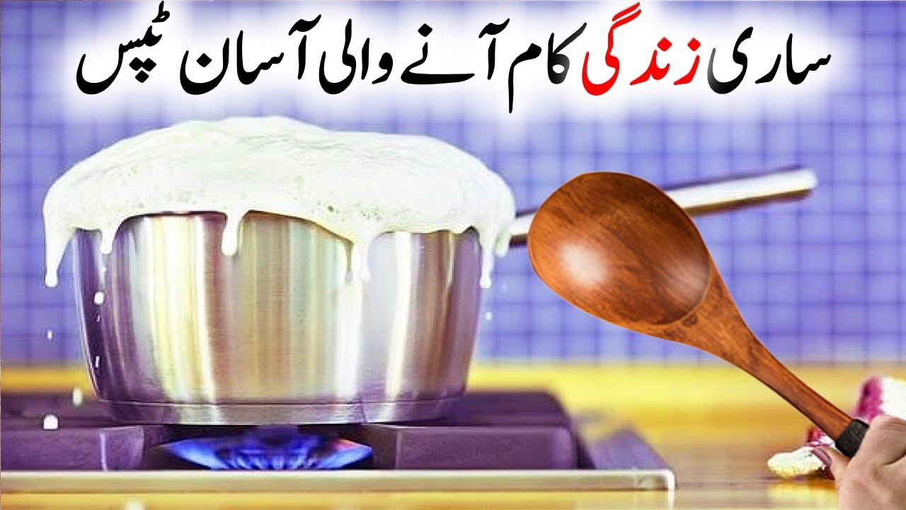 2 Useful Kitchen Tips For Everyday Life #shorts