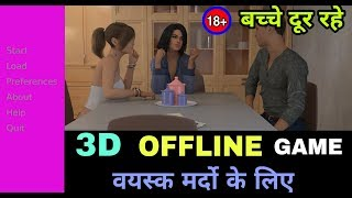 Best 3D Offline Game || Full HD Graphics || Ring Of Lust Story Game