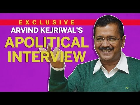 Arvind Kejriwal's Non-Political Interview | NewsMo Exclusive
