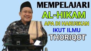 Download lagu KH.IMRON JAMIL TERBARU AL-HIKAM | Bolehkah Mempelajari AL-Hikam Tanpa Ilmu Thoriqot