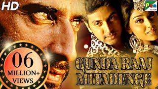 Gunda Raaj Mitadenge (Mazhai) Full Action Hindi Dubbed Movie | Jayam Ravi, Shriya Saran, Rahul Dev