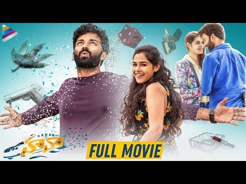 Hawaa Telugu FULL MOVIE   Chaitanya   Prasanna   Latest Telugu Full Length Movies  Telugu FilmNagar