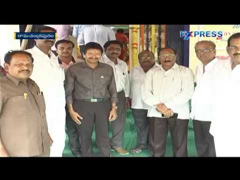 Coastal Local Area Bank New Branch launched At Ramachandrapuram - Express TV
