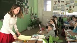 Давыдовская гимназия. Старикова О. В., учитель начальных классов, урок русского языка