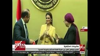 الآن | توقيع بروتوكول تعاون بين الهيئة العامة للاستثمار والبورصة المصرية