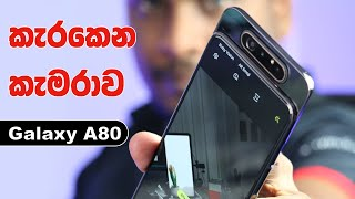 Samsung Galaxy A80 Rotatable Camera