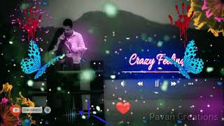 Emitante cheppalenu nalona Telugu song Prince Pavan Creations PPC