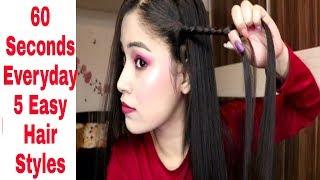 60 सेकेंड में 5 हेयरस्टाइल बनाने का सबसे आसान तरीका|60Sec Everyday Easy Hairstyles|Be Natural