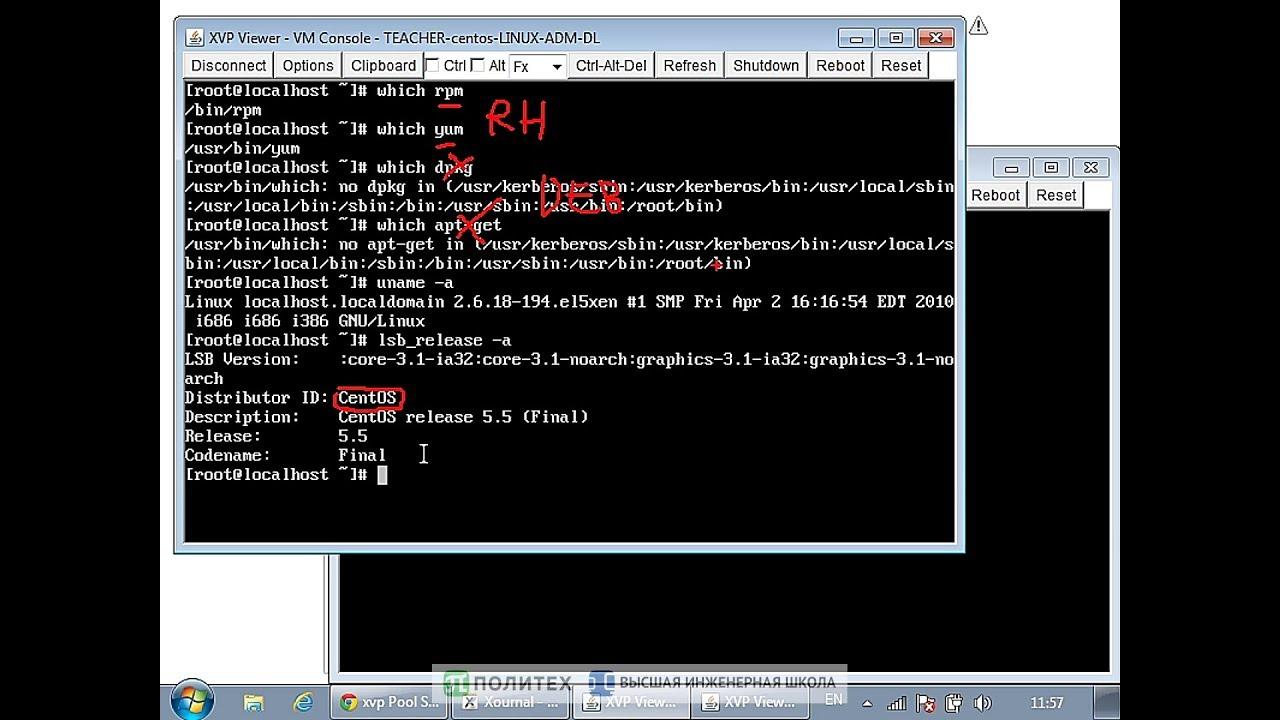 Администрирование Linux, часть 1.2: Пакетные менеджеры rpm, dpkg, yum, apt