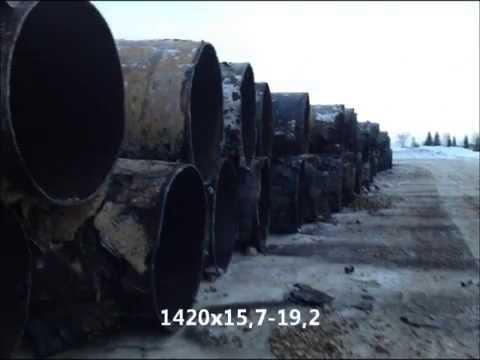 Трубы бу 32-1420 мм. ООО ТПФ Сервис