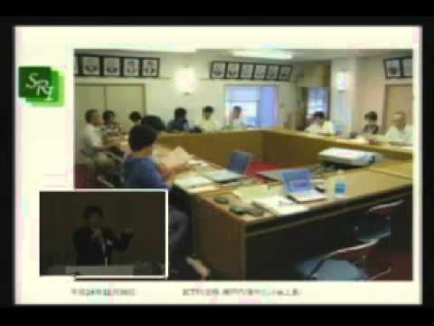 ICT利活用 瀬戸内海サミット in 上島(2)