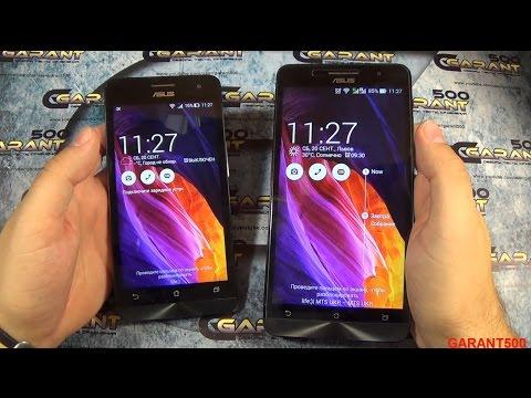 ASUS ZenFone 5 VS ASUS ZenFone 6 Почувствуй разницу!