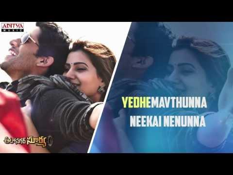 Mancheli (మంచెలి) Full Song With Lyrics || Autonagar Surya Movie || Naga Chaitanya , Samantha