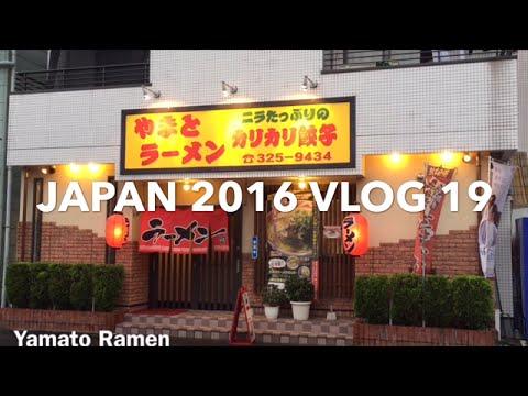 Japan 2016 VLOG 19: Kumamoto Ramen