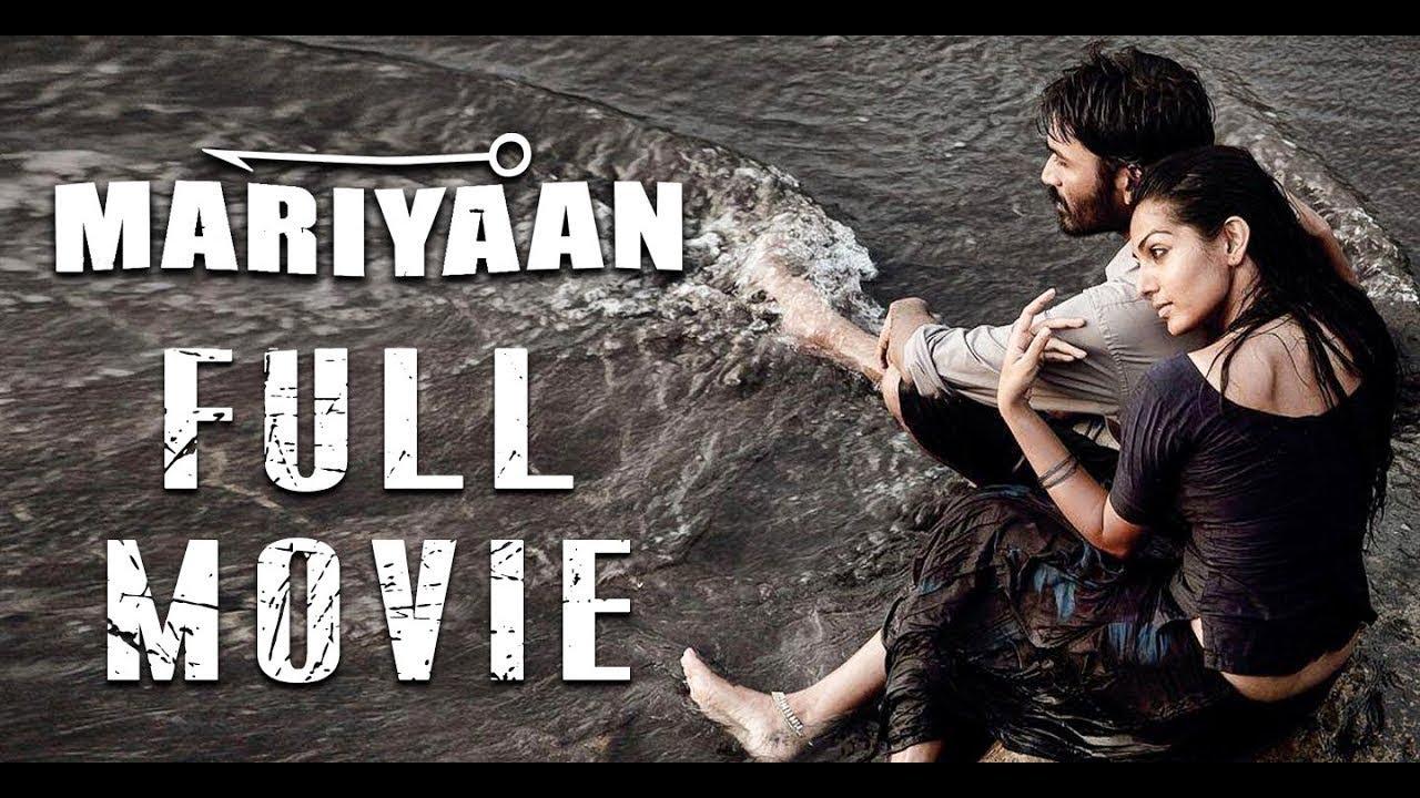 Download மரியான்  mariyaan Full Movie