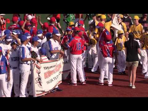 Cal RIpken Jr. World Series 2016 Opening Ceremony @ the Ripken Experience HOF Tournament Weekend