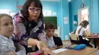 Урок математики в 4 классе, Вахромеева Т.А.