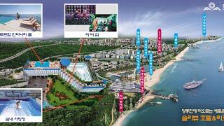 이병헌 더빙 정동진 수영장과 실내 서핑장이 있는 전세계…