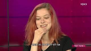 ישראלים דוברים רוסית צופים ביאיר לפיד מדבר ברוסית | מהצד השני עם גיא זהר - 15.09.19