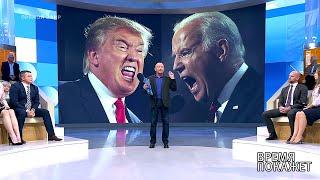 Предвыборная кампания в США. Время покажет. Фрагмент выпуска от 23.09.2019