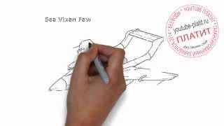 Рисуем самолеты  Как нарисовать самолет карандашом поэтапно(как нарисовать самолет, как нарисовать самолёт поэтапно, как нарисовать самолет карандашом, как нарисовать..., 2014-07-26T14:05:32.000Z)