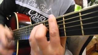 Осколок льда (Кавер). Видео для обучения игры на гитаре.