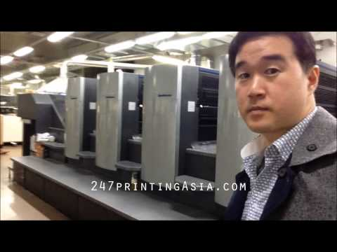 Compare Printing Company in China vs Korea vs Japan on Price and Quality
