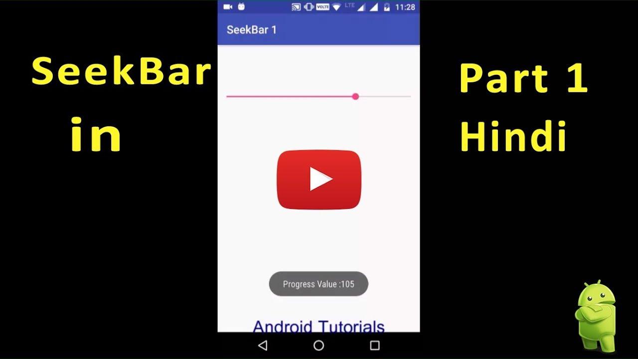 How use Seekbar 1 in Hindi
