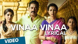 Vinaa Vinaa Song with Lyrics   Papanasam   Kamal Haasan   Gautami   Jeethu Joseph   Ghibran