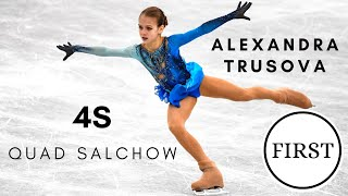 ALEXANDRA TRUSOVA FIRST QUAD SALCHOW 4S World Junior Championship 2018 АлександраТрусова