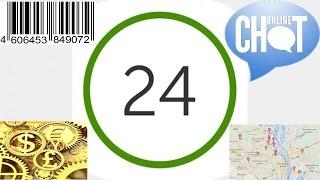 Приват24 - меню без авторизації