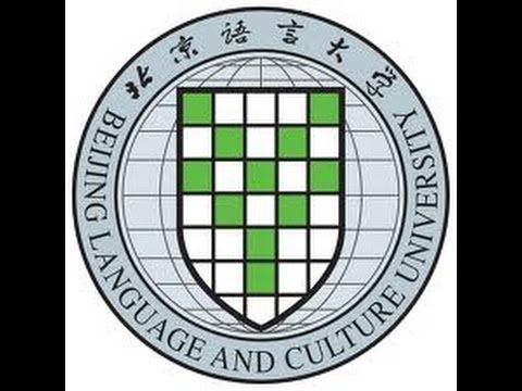 BLCU (Beijing Language And Culture University)