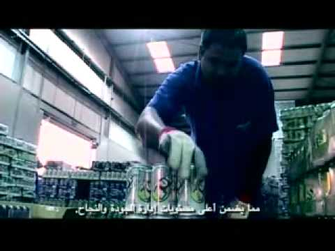 Dubai Refreshments Corporate Video 2008