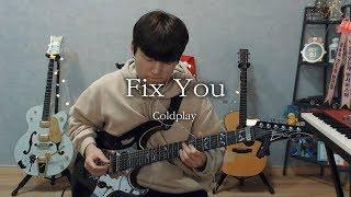 Coldplay(콜드플레이) - Fix You | 일렉…