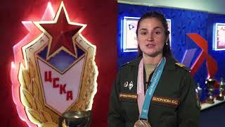 Спортсмены ЦСКА поздравили родной клуб с юбилеем