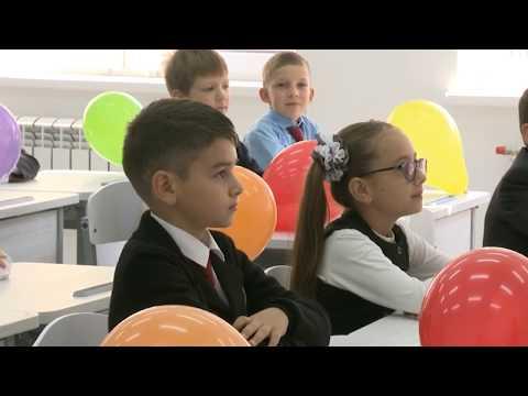 Открытие гимназии №33